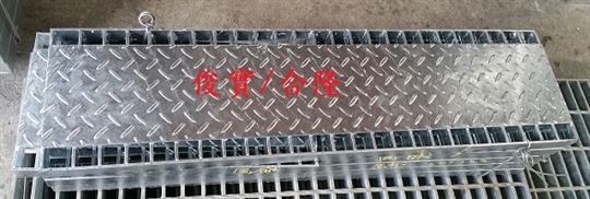 加花紋蓋板格柵蓋