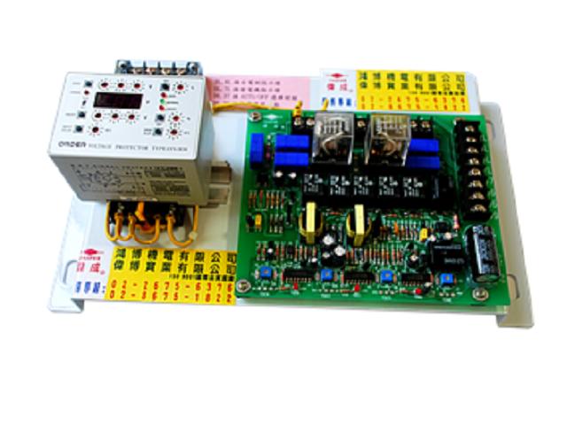 偉成牌JS型控制系統附加欠相保護系統