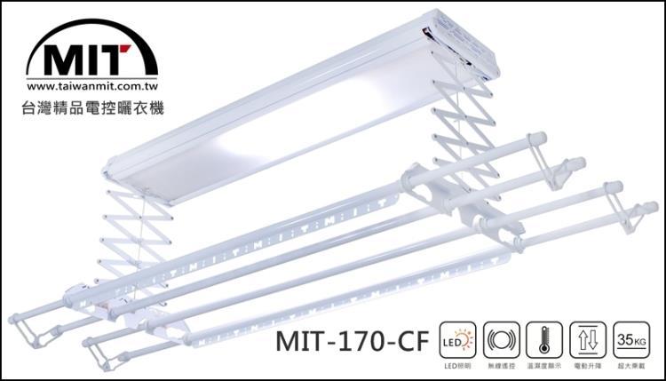 MIT-170-CF