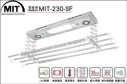 MIT-230-SF
