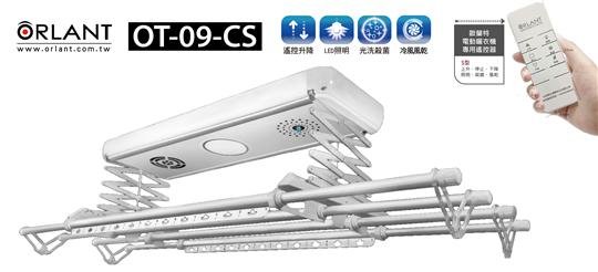 OT-09-CS