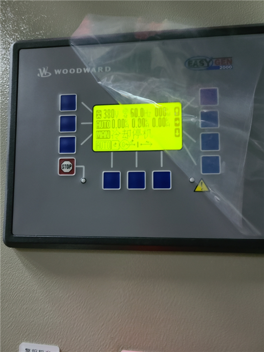 二部1000KW發電機A.C.B.並聯盤數位控制模組