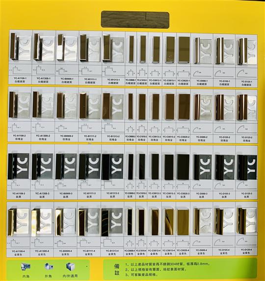 不銹鋼鍍鈦所有規格樣式-1