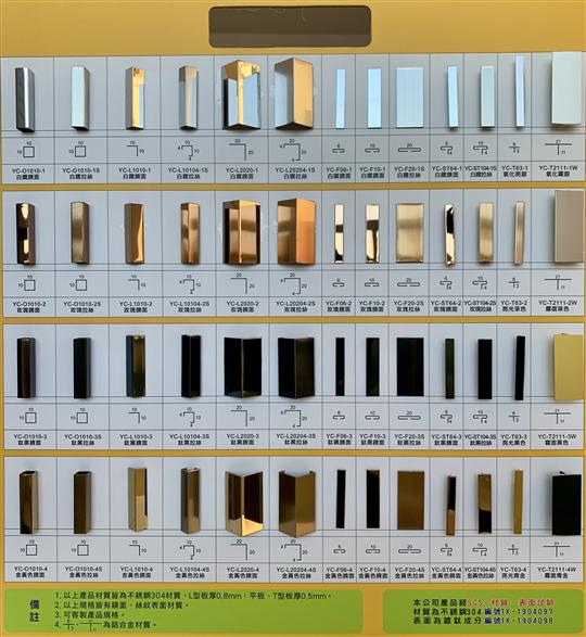 不銹鋼鍍鈦所有規格樣式-2