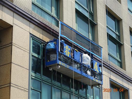 外牆石材矽膠修繕