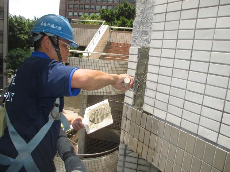 外牆磁磚修繕工程