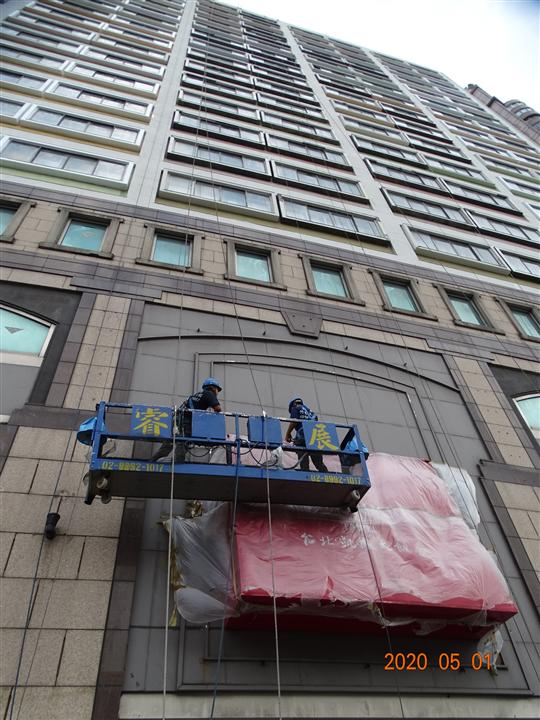外牆整修工程