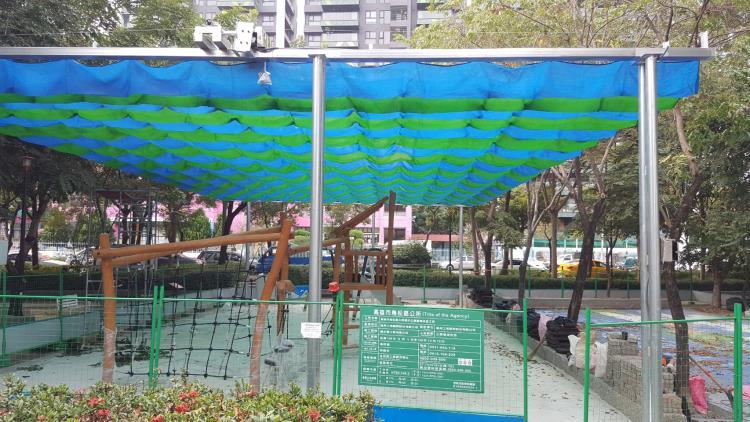 鳥松區公園遊具電動遮陽網