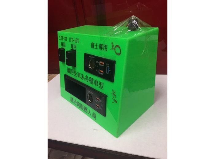 壓克力箱-1