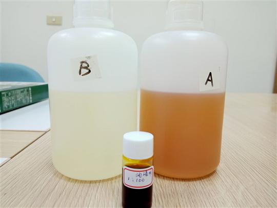 20- 光觸媒奈米銀清潔、奈米銀抗菌液
