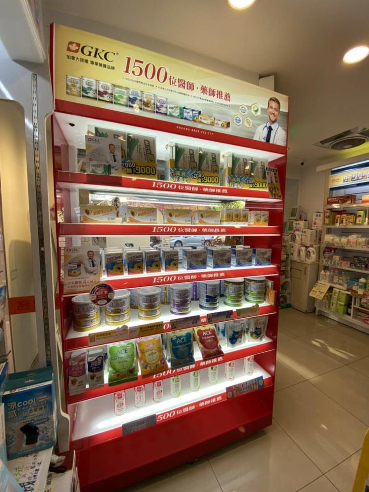 藥局展示櫃藥局展示櫃、客製化展示架規劃