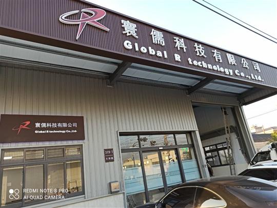 台中大雅-寰儒科技有限公司-不鏽鋼烤漆立體字