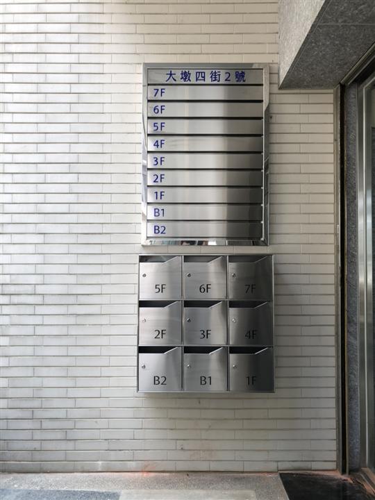 台中南屯-大樓樓層信箱樓層標示牌