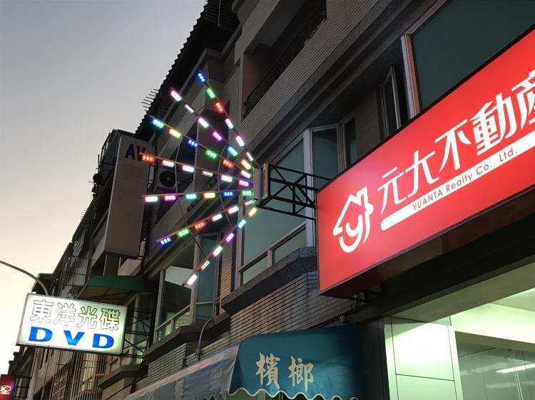 台中南區-孔雀燈