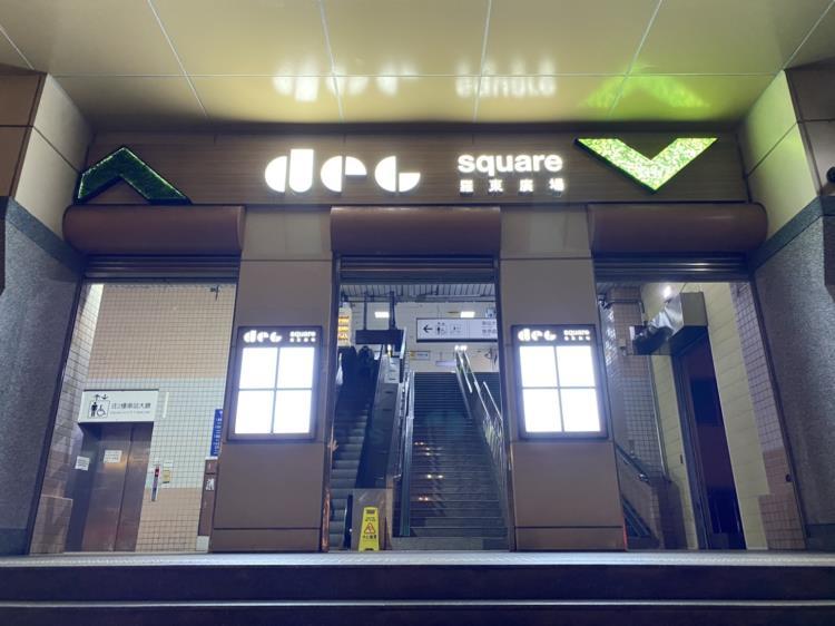 宜蘭羅東-仟那論字商場外板