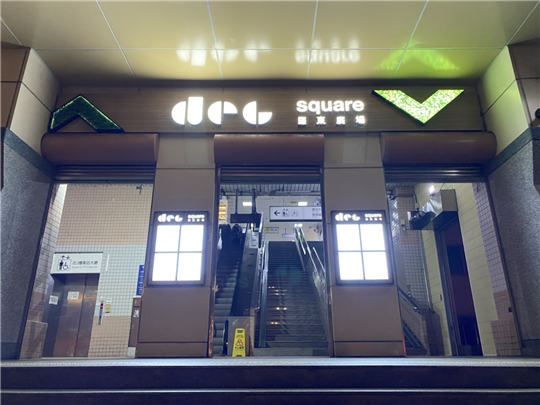 宜蘭羅東車站