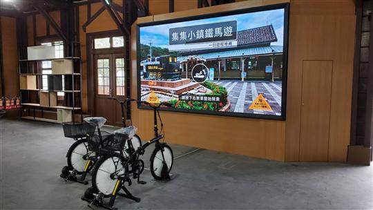 南投縣集集鎮-集集火車站鐵馬倉庫VR互動軟體屏幕設備