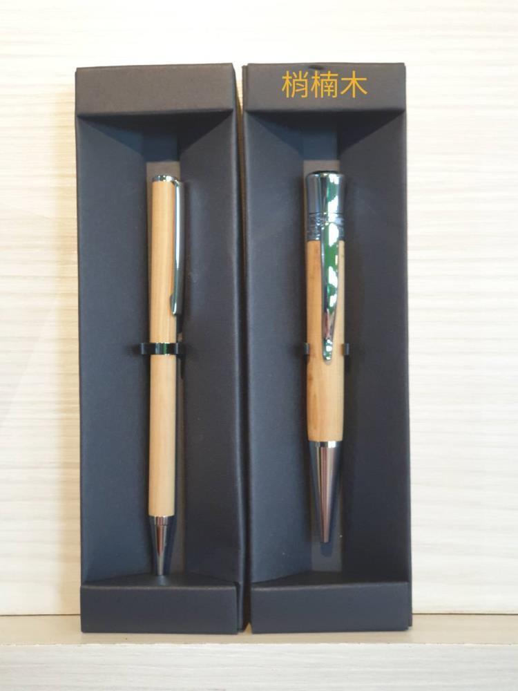 木製禮品---梢楠木筆