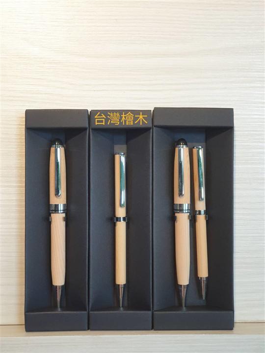木製禮品---台灣檜木筆