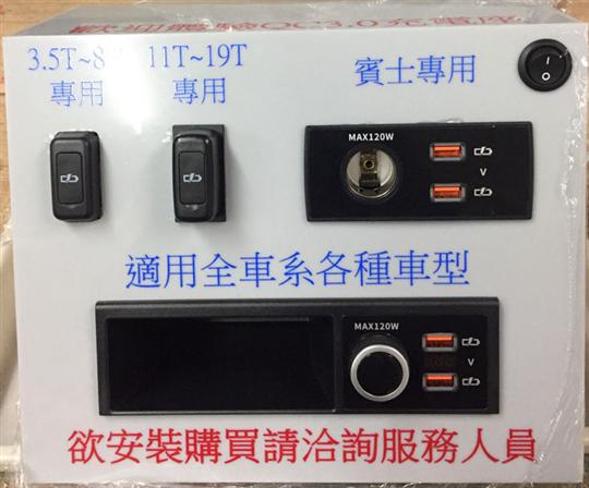 壓克力箱-2