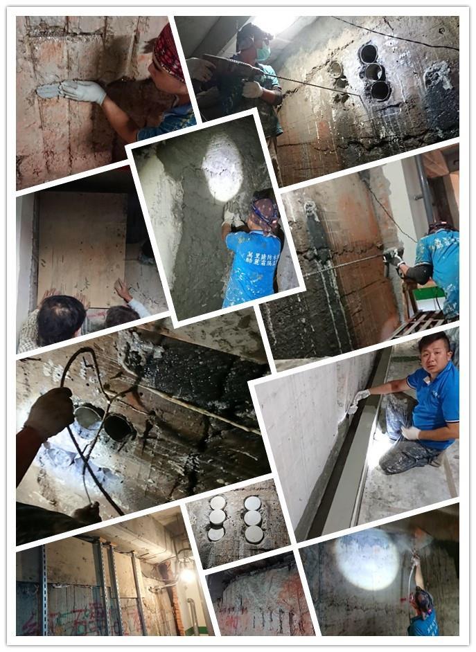 地下室擋土牆止漏工程