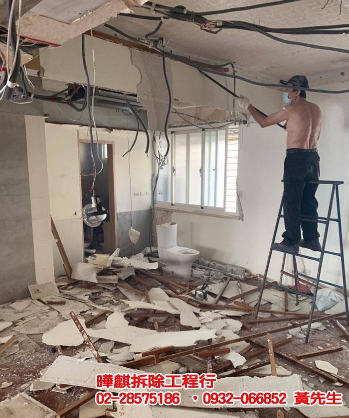 天花板拆除工程