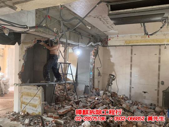 磚牆打除工程