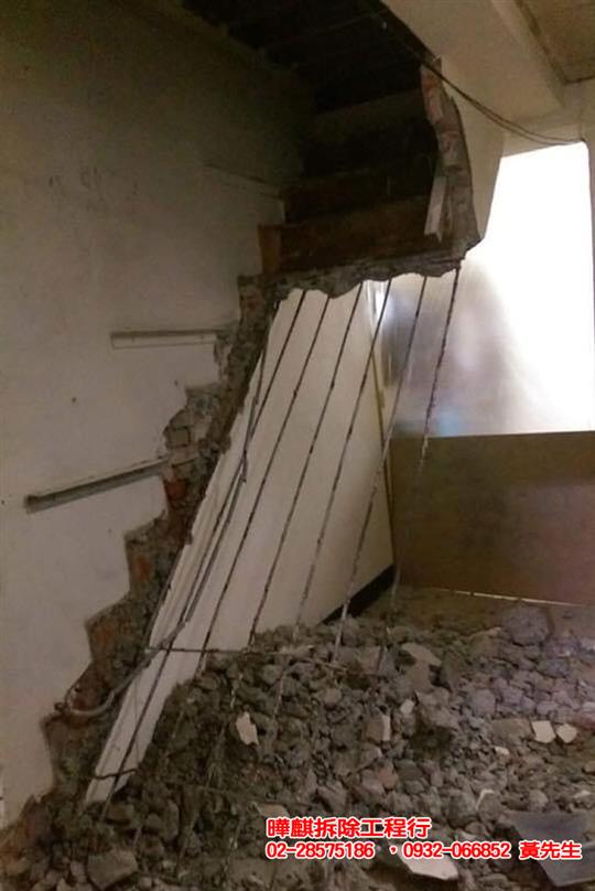 樓梯打除工程