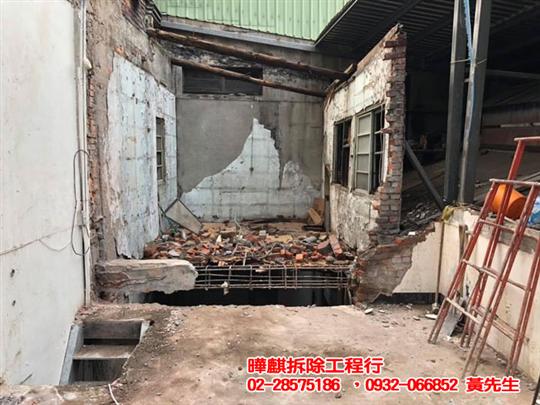 老屋拆除工程