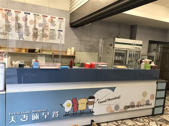 防疫隔板/早餐店型