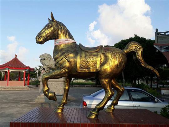 35-八寶駿馬