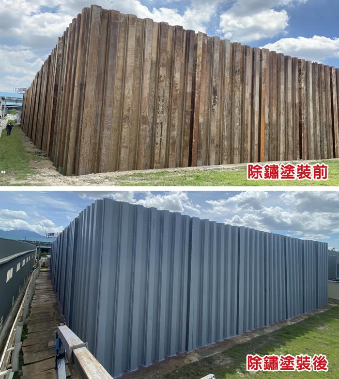 鋼板牆除鏽噴漆