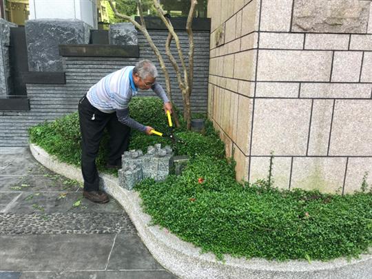 園藝社區養護