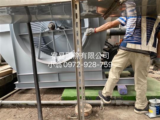 消防排煙風機風管汰換工程