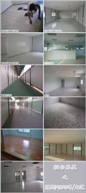 搭建組合房屋之PVC地磚&走道