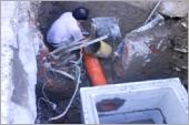 屋外陰井施作及防水