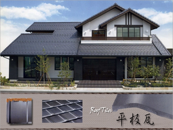 平板瓦UU40 / 銀黑色 【屋瓦、文化瓦、平板瓦、西班牙瓦】