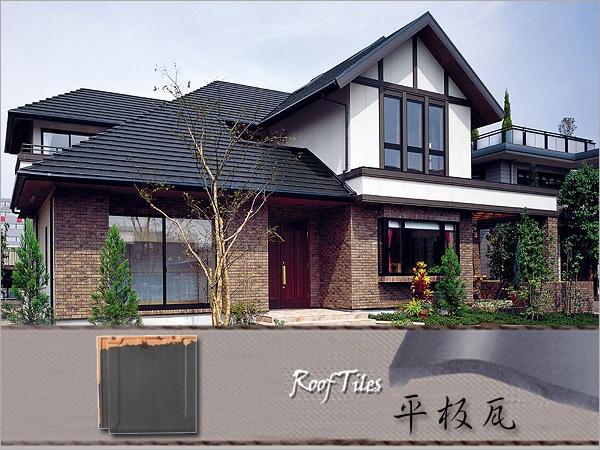 平板瓦LL40 / 黑色【屋瓦、文化瓦、平板瓦、西班牙瓦】