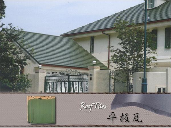 平板瓦LL40 / 綠色【屋瓦、文化瓦、平板瓦、西班牙瓦】