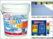 SOS航太彈性防水隔熱塗料