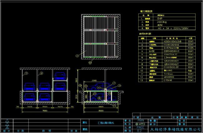 沉箱式(中柱式)機械式停車設備