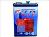 SOS滲透結晶撥水劑 (WP-1000)