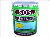 SOS PU彈性防水膠