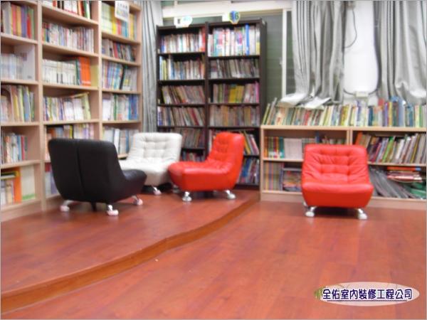 圖書館書櫃木作設計施工