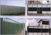安全圍籬/組合房屋/景觀圍籬