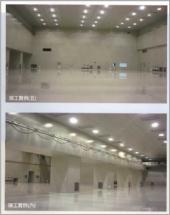 無塵室工程/庫板工程/天花板工程