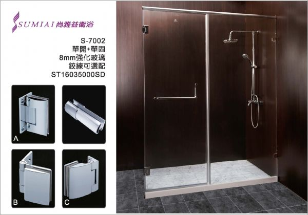 S-7002無邊框淋浴門-單開+單固