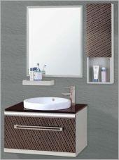 C-2370不鏽鋼浴室櫃