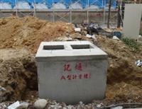 水泥污水採樣井工程