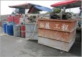 10M3 儲水桶